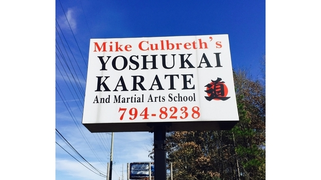 Mike Culbreth Hosting 38th Annual Southern Region Open Karate Tournament
